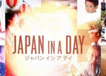 Đôi Nét về Ẩm Thực Nhật Bản